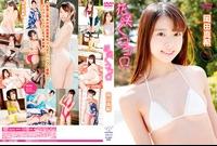 花咲くココロ  岡田真希 GRD-072