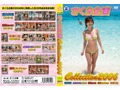 【さくら企画DL】さくら企画コレクション2006