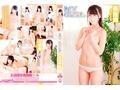MY GIRL 春風舞 LB-015