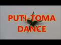PutiToma-kun の ヘタれ ダンス