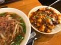 台湾ラーメン、麻婆丼